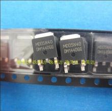 Free shipping 50PCS MDD5N40RH MDD5N40 TO-252