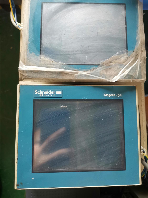 شاشة تعمل باللمس xbtus 2110 ، منتج مستخدم ، مظهر جديد 90% ، اختبار البضائع ، شحن مجاني