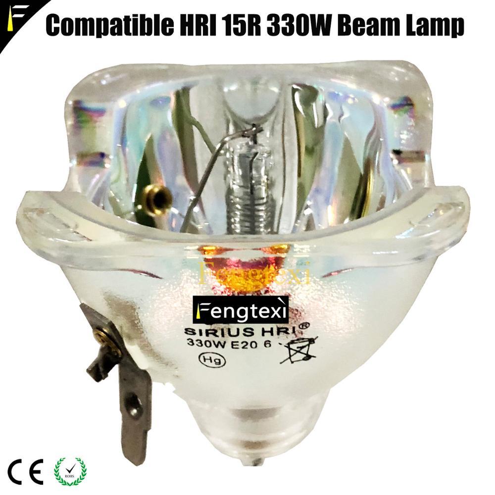 مصباح سيريوس HRI 330 E20.6, له شعاع مصباح ، متوافق مع HRI SIRIUS 330w ، يوفر استبدال جزء