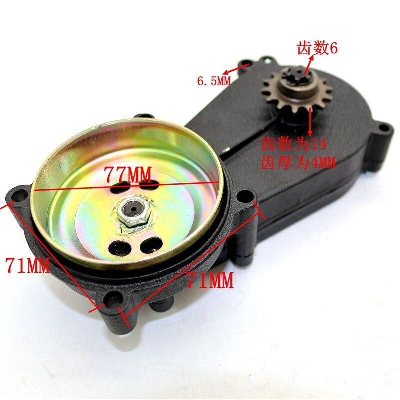 Caja de cambios de transmisión para 47CC 49CC 2-embrague del golpe Mini bolsillo bicicleta motocicleta transmisión piezas de caja de cambios