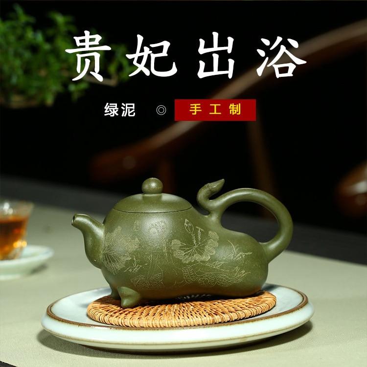 Yixing جميع السلع الموصى بها اليد محية الامبراطوري ملف حمام إبريق الشاي المنزلية الكونغ فو الشاي بالجملة متجر على الانترنت