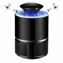 Moskito-killer USB Elektrische Moskito Mörder Lampe Photokatalyse Mute Startseite LED Bug Zapper Insekten Falle Strahlungslose
