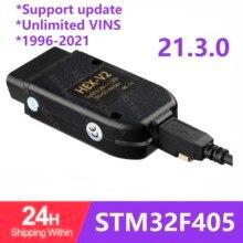 2020 OBDII кабель 21.3.0 Интерфейс шестигранный V2 USB Интерфейс для VW AUDI Skoda сиденья по настоящему hex v2 поддерживает могут и UDS