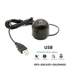GNSS GLONASS GALILEO module dantenne récepteur   Sortie USB, récepteur GPS USB, g-mouse, mieux que le module de TOPGNSS