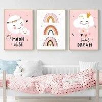 Rose doux reve sourire lune nuages arc-en-ciel filles chambre decoration de la maison pepiniere toile peinture mur Art imprime affiche photos