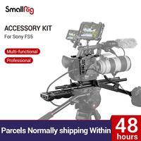 SmallRig עבור Sony FS5 PXW-FS5 Vidoe ירי אביזרי ערכת עם כתף Pad מוט מהדק צלחת הארכת זרוע תמיכה Kit-2007C