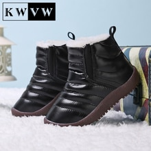 Solid Color Kids Snow Shoes Plus Velvet Warm Winter Boy Girl Booties Silicone Bottom Non-slip Childr