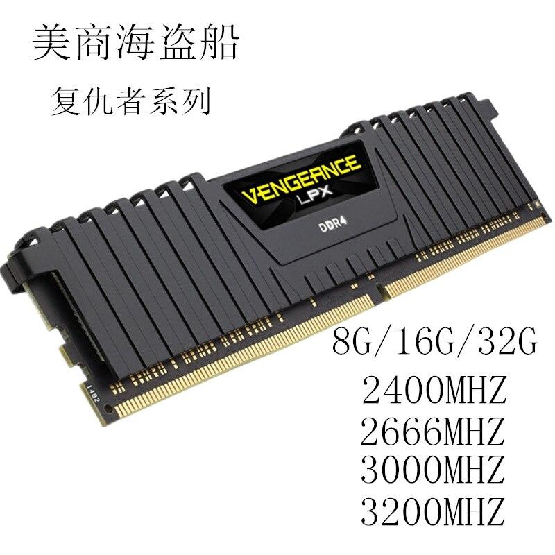 ROM RAM American Corsair Avengers LPX DDR4 8G/16G 2666/3000 Desktop Computer Memory Bar Set