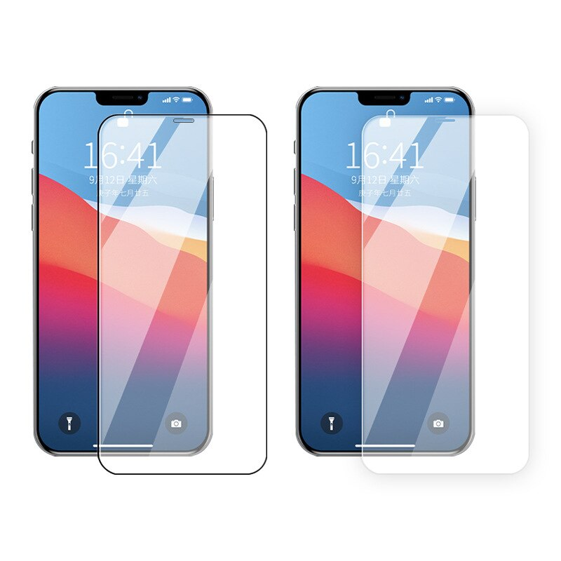 Ultra-thin Tempered Film Suitable For IPhone12 Series Mobile Phones Tempered Film Silk Screen Edge F
