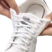 탄성 넥타이 신발 끈 반원 신발 끈 어린이와 성인 운동화 신발 끈 빠른 게으른 금속 잠금 문자열 로프 라운드