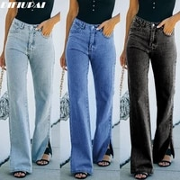difiupai womens jeans high rise waist stretch pants casual split straight leg trousers for streetwear