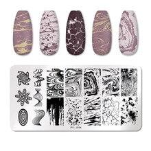 PICT คุณเล็บปั๊มแผ่นหินอ่อนรูปแบบเล็บ Art Plate Stencil เครื่องมือสแตนเลสสตีลเล็บออกแบบแม่แบบ