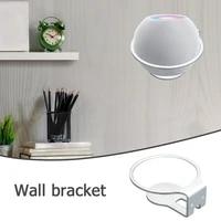 Support mural en metal pour Apple HomePod  Mini haut-parleur intelligent  en alliage daluminium  support detagere avec vis