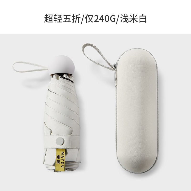 Mini Uv Protection Pocket Umbrella Adult Women Windproof Umbrella Outdoor Fashion 5 Fold Folding Guarda Chuva Rain Gear BK50YS enlarge