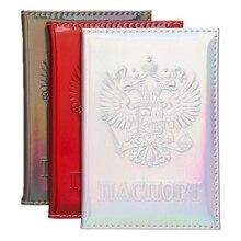 แฟชั่นเลเซอร์รัสเซียหนังสือเดินทางครอบคลุมผู้หญิงผู้ชายPUหนังID Bank Cardอุปกรณ์เสริมRFIDกระเป๋าส...
