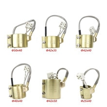 Brass Band Heater 220v Heating Element Copper Barrel Coil Heater for Injection Molding Machine