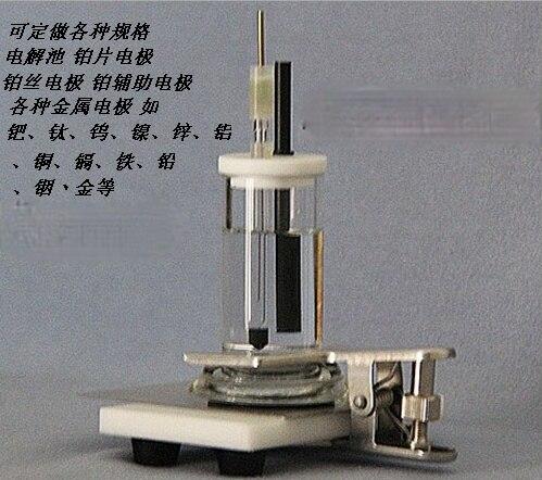 F011 طلاء تقييم كهربائيا خلية طلاء اختبار كهربائيا خلية تقييم طلاء الخلية يمكن استخدامها لاختبار التآكل