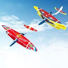 전기 비행기 LED EPP 거품 비행기 손 발사 글라이더 항공기 모형 옥외 아이 교육 장난감 아이들 성인 선물