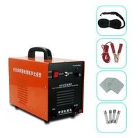 Weld seam cleaning machine weld polishing machine TIG welding machine fast shipping 110V/220V