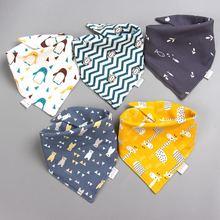 baby bibs drooling cotton 5 pieces/lot baby scarf Burp Cloth Bandana Bibs Newborn Baby Boy Infant Girl Toddler stuff