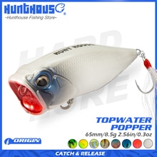 Hunthouse popper fishing lure 65mm 8.5g topwater poppers bait floating top water altwater pesca lures surface lures