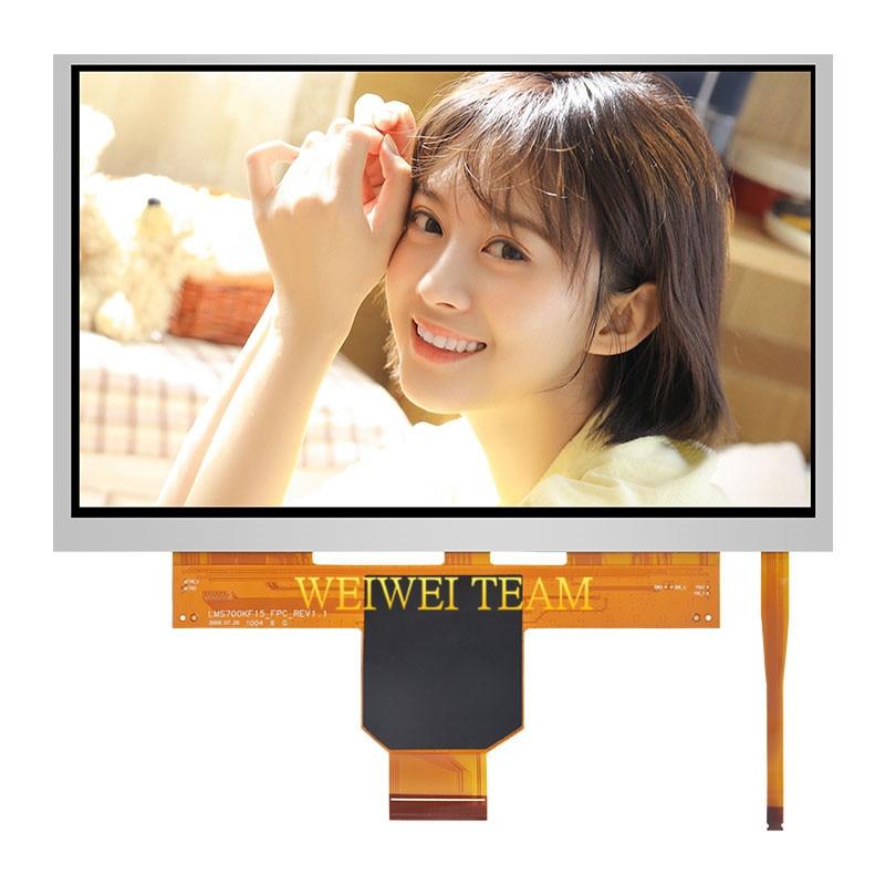 7 polegada LMS700KF15 Tela LCD de 800x480 WVGA TFT Lcd Marca Novo Painel