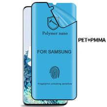 Мягкая полимерная нано-керамическая Защитная пленка для Samsung Galaxy S20 S10 Note 10 20 S8 S9 Plus
