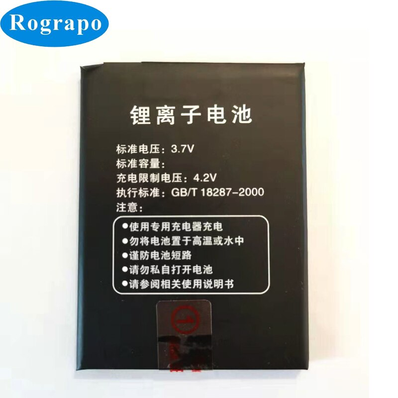 1200mAh Replacement Mobile Phone Battery For Unruly U515