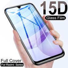 Защитное стекло 15D для Xiaomi Redmi 9 9A 9C 8 8A 7 7A 6 6A 5 5A