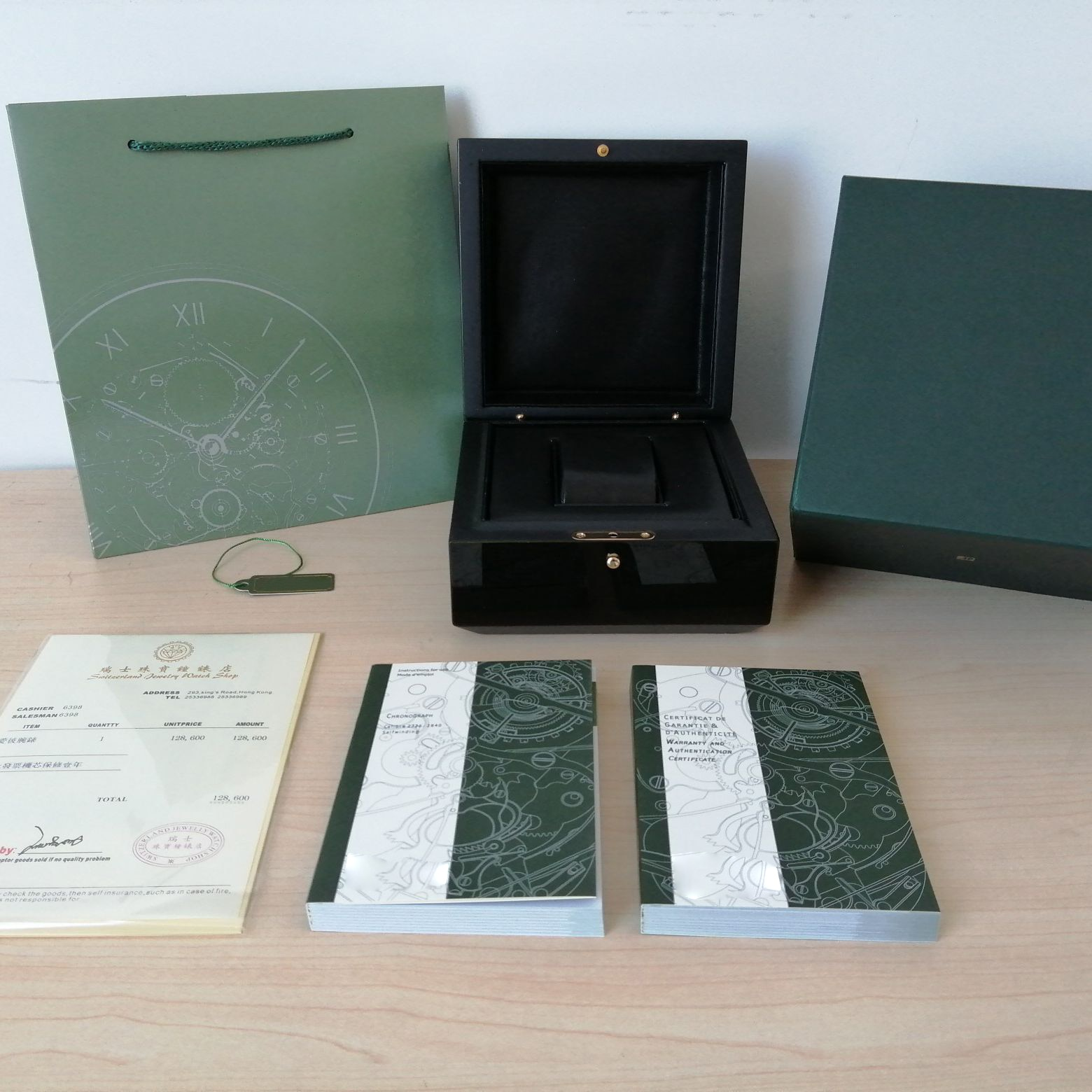 Original Correct Papers Cards Tags Newest Woody Watch  Box  Boxes Booklets Watches Model Serial Number