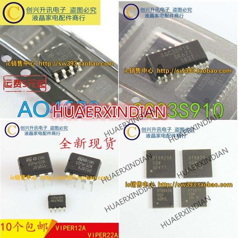 APM4500A CCE7100 FA5510N TEA1733 FA5511N RRS090N03 L6741 SOP-8 IR2184S S2184 OB3341CP UTZ100 RRS090