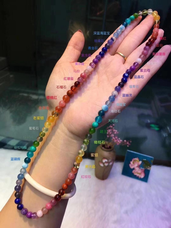 6 milímetros Rainbow Diferente Mista Pedra Larimar Natural Âmbar Ametista Tanzanite Aquamarine Lapis Beads Pulseira Certificado AAAAA
