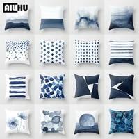 45%c3%9745cm ink blue geometric decorative pillowcase peach skin throw pillow case cushion case striped geometric pillows kussensloop