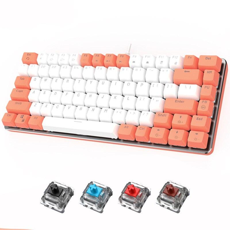 لوحة مفاتيح ألعاب ميكانيكية مجموعة ألعاب مكافحة الظلال مع USB السلكية قابلة للتعديل الكمبيوتر الأبيض الخلفية ABS أغطية مفاتيح لوحة المفاتيح ال...