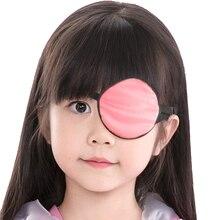 Occluser yeux ophtalmiques couverture Occluder pour enfants fermer un oeil Patch médical Eyemask pansement Eye Patch bandeau des yeux damblyopie