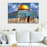 islamic golden architecture canvas posters prints wall art painting oil decorative picture modern living room home decoration