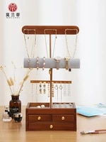 jewelry box storage earrings necklace display stand net red ring collection multilayer solid wood household