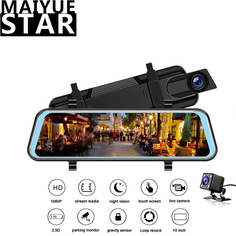 Maiyue star FHD 1080P Dvr10 pulgadas, con pantalla táctil espejo retrovisor, cámara de salpicadero, regulador de vídeo, grabadora con cámara de visión trasera