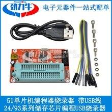 51 programator mikrokontrolera obsługuje AT89C52 24C02 93C46 ponad 300 rodzajów układów USB Downloader