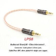 Lps8 원피스 17cm occ 구리 및 실버 남성 남성 오디오 자동차 업 그레 이드 헤드폰 휴대 전화 케이블