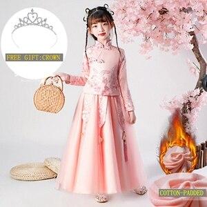 New Fashion Clothing Princess Dress Girls Lace Birthday Party Wedding  Dresses Girl Dress