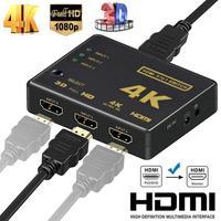 4K 3x1 3 входа 1 выход совместимый разветвитель кабеля HD 1080P видео переключатель адаптер Порт концентратор для PS3 DVD HD TV ПК ТВ ноутбука