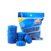 الأزرق فقاعة المرحاض باو التلقائي بيغ المرحاض الروح منظف مرحاض مزيل العرق المرحاض