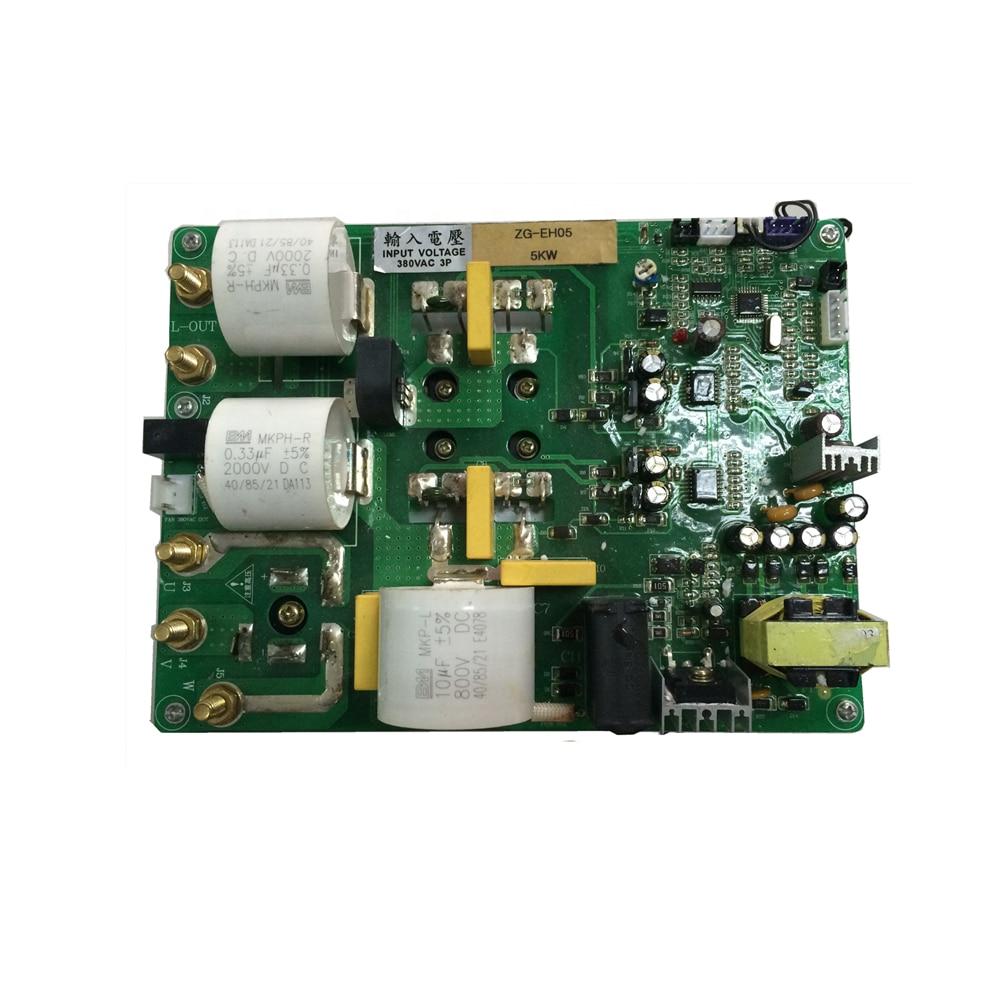5KW 380V 3P التسخين بالحث الكهرومغناطيسي لوحة دائرة تحكّم الرئيسي