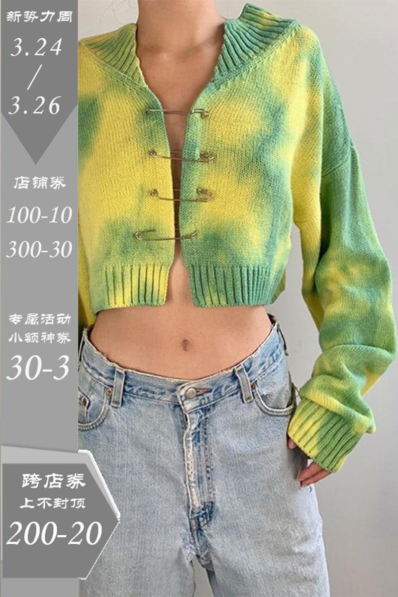 Fashion Knitwear Women's Fashionable European Station Loose Slimming 2021 New Tie-Dye Sexy Cutout Short Cardigan Coat enlarge