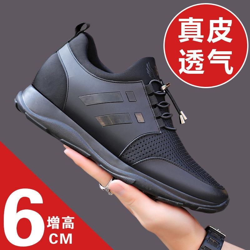 داخل لزيادة ارتفاع أحذية من الجلد للرجال 6 سنتيمتر النسخة الكورية من الاتجاه حجم كبير الشباب أحذية رياضية كاجوال
