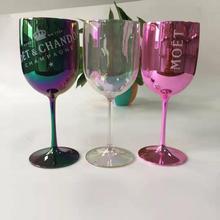 PS Plastic Moet Et Chandon Wine Glass Gift for Friend Clients Decorative Colorful Transparent Party Wine Goblet