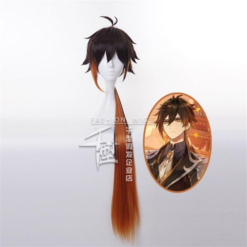 Чжун ли парик Косплей Набор игры Genshin влияние костюм реквизит униформа