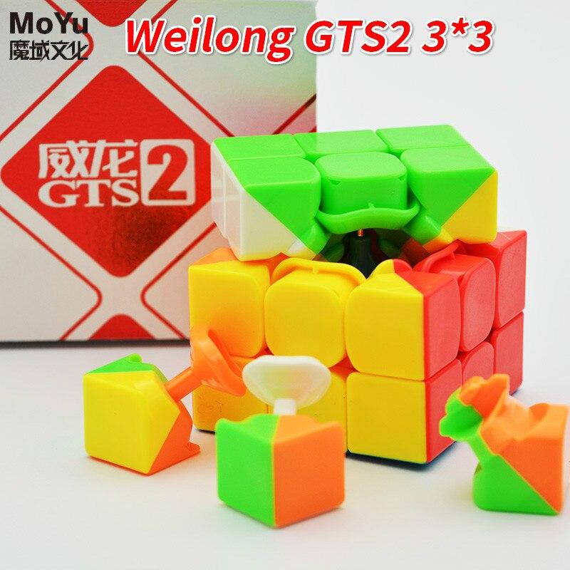 Weilong GTS2 3x3x3 versión II, puzle de plástico MagicCube V2, Cubo de velocidad Weilong GTS 2, puzle de juguete para niños