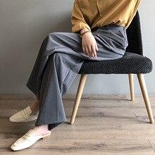 CMAZ 2021 New Summer Women's Wide Leg Pants Thin High Waist Elegant Long Straight Pants Work Casual